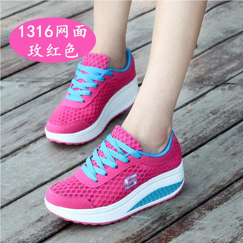 Shopping Comparison Perempuan bernapas jala musim panas jala sepatu mengguncang sepatu sepatu (1316 jala-Rose untuk mengirim kaus kaki)
