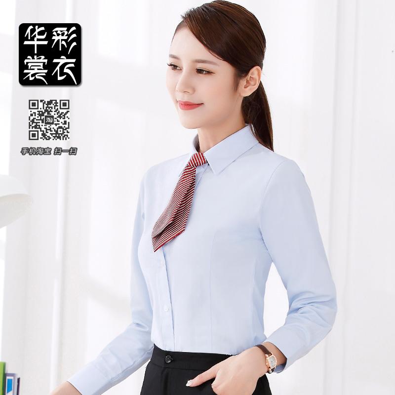 Perempuan lengan panjang musim gugur versi Korea baru dari Slim kemeja kemeja putih (Cahaya biru