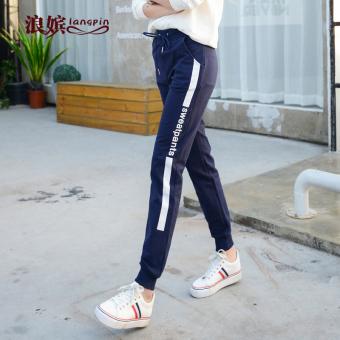 Jual Perempuan musim semi bagian tipis harem celana kebugaran celana (Biru  NAVY) Online ec5670d124