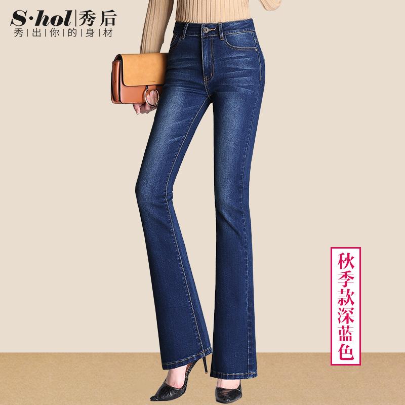 Perempuan Pinggang Tinggi Tipis Retro Bordir Celana Panjang Berkobar Source Perempuan Slim musim .