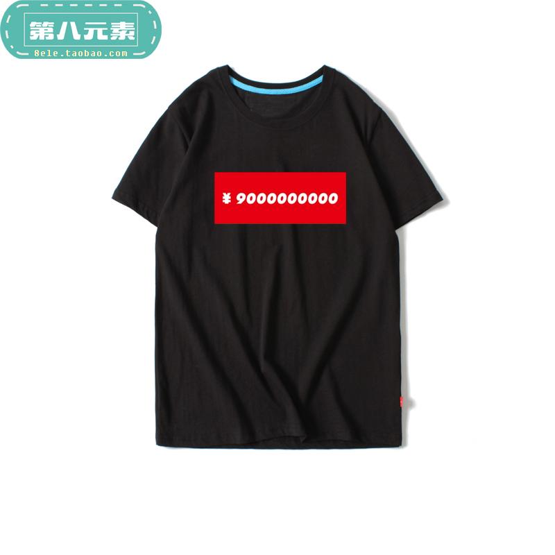 PG hip-hop memiliki ayat yang sama lengan pendek t-shirt (Hitam)