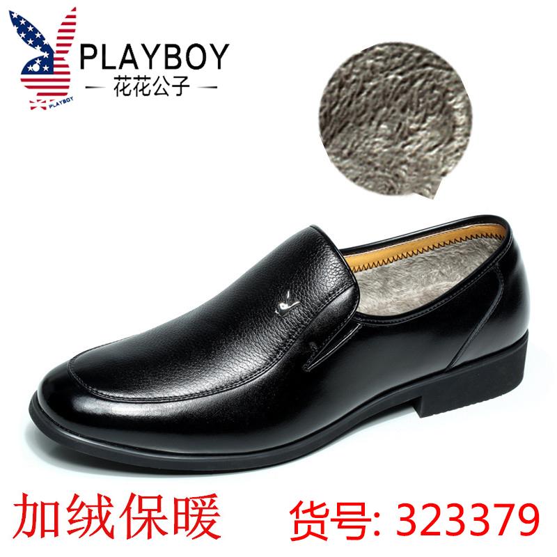 Flash Sale PLAYBOY British Kulit Bisnis Pria Sepatu Sepatu Pria (323379 hitam ditambah beludru model