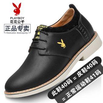 PLAYBOY kasual pria kulit ini, bisnis pria lift sepatu pria sepatu (Hitam Ayat ini adalah sepatu kulit yard dari I sepatu kode mahasiswa baru)