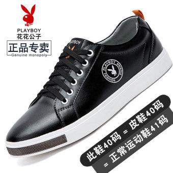 PLAYBOY Korea Fashion Style Kulit Baru Siswa Datar Kasual Sepatu Sepatu Kets Putih (Hitam Buku Sepatu Adalah Sepatu Kulit Yard Dari Sepatu Sneakers Kode Mahasiswa Baru)