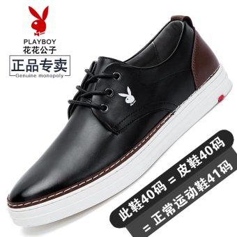 PLAYBOY Korea kulit anak laki-laki I, sepatu kasual, sepatu pria (Hitam ini sepatu 40 yard = sepatu sepatu 40 yard = I sepatu 41 yard)