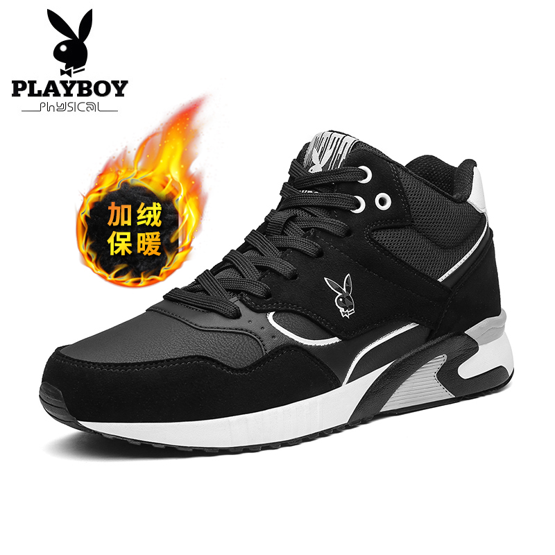 Flash Sale PLAYBOY Tambah Beludru Muda Sol Tebal Olahraga Sepatu Pergelangan Kaki Tinggi Sepatu Pria (