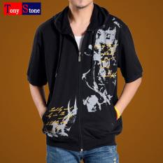 Pria berkerudung longgar untuk meningkatkan kode zip cardigan sweater (Hitam)