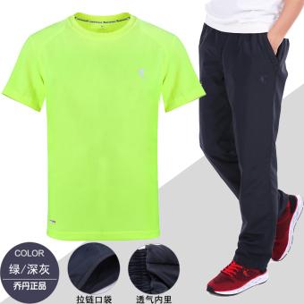 Qiaodan baru musim panas berjalan kebugaran pakaian (Neon hijau + hitam) (Neon hijau + hitam)