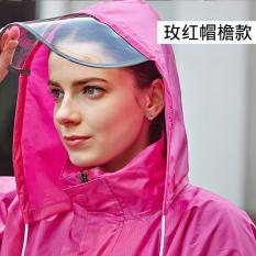 Qinfeiman Shishang pria dan wanita berjalan kaki dewasa tahan air jas hujan Korea Fashion Style mantel