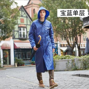 Qinfeiman Shishang pria dan wanita berjalan kaki dewasa tahan air jas hujan Korea .