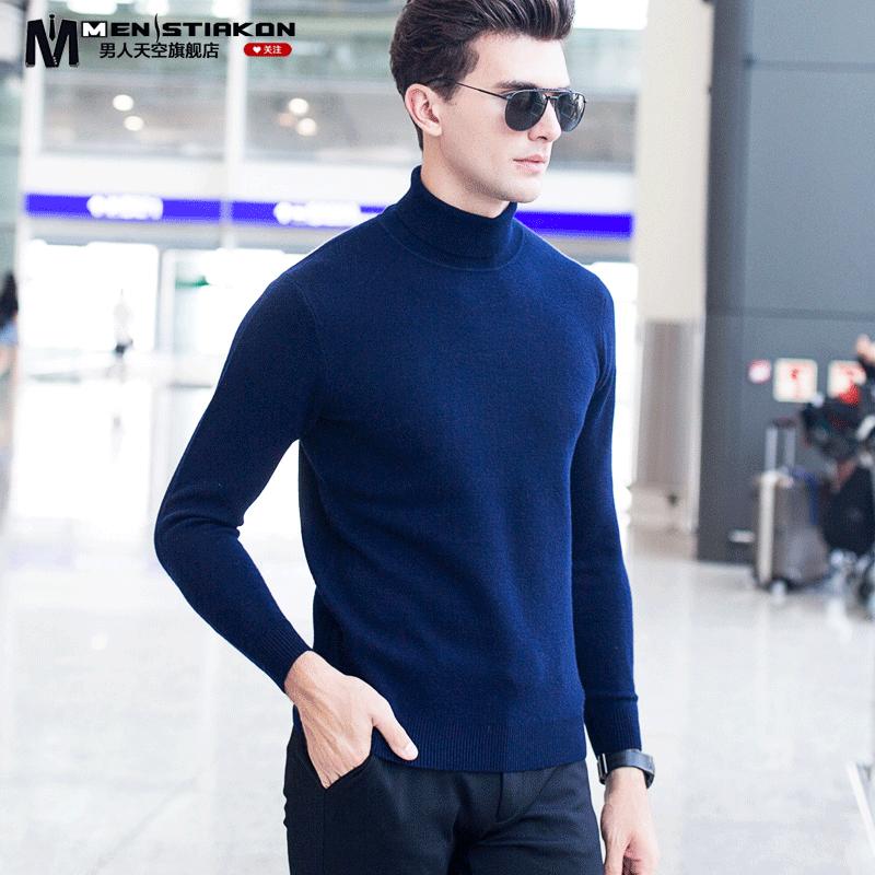 Flash Sale Qiudong Korea Fashion Style laki-laki Slim kerah tinggi murni  sweater wol tebal sweater (Biru tua 7636) 928c2222ff