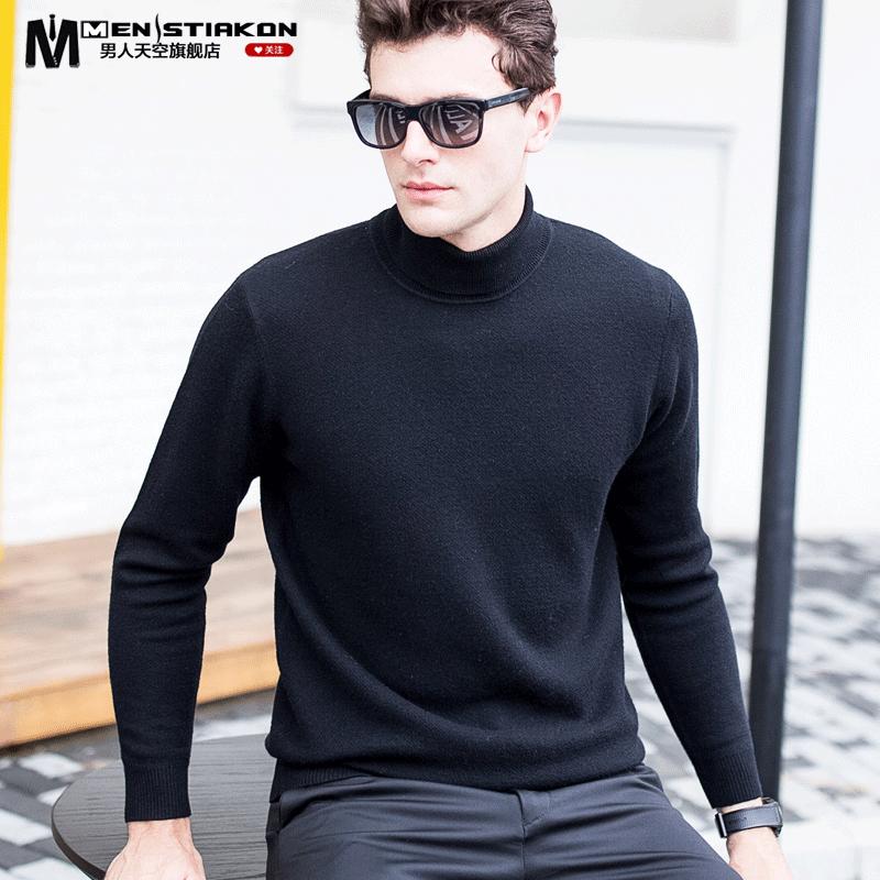 Flash Sale Qiudong Korea Fashion Style laki-laki Slim kerah tinggi murni  sweater wol tebal sweater (Hitam 7636) 826d296cbd