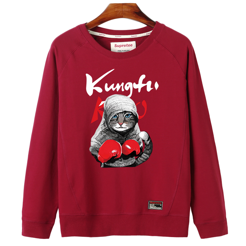Flash Sale Qiudong pria leher bulat pullover sweater (Anggur merah pullover sweater)