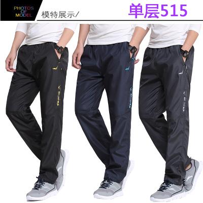 Flash Sale Remaja bagian tipis single-layer besar kasual celana olahraga celana (Single-