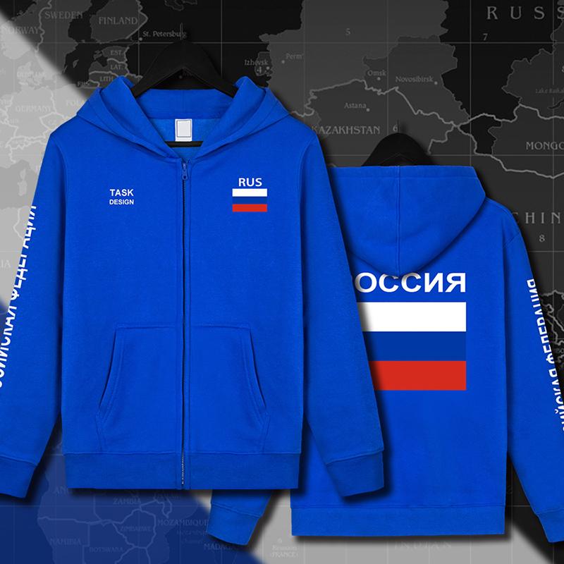 Flash Sale Russia ditambah mahasiswa beludru lengan panjang jas cardigan ( Cardigan 02 biru navy)