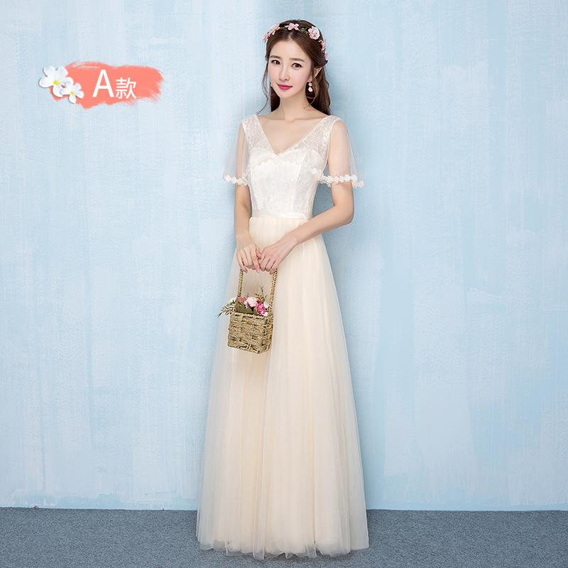 Saudara Korea Fashion Style Warna Kuning Muda Baru Musim Dingin Gaun Pengiring Pengantin Wanita Busana Pendamping