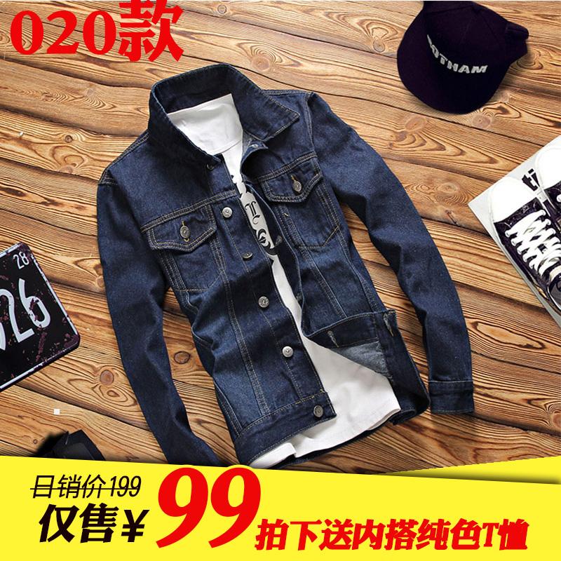 Celana Panjang Pria Santai Model Tipis Sederhana Hitam 508 Model ... 4402cc3102