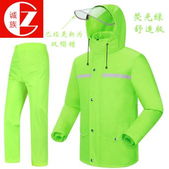 Online murah Shishang pria dan wanita dewasa membagi jas hujan jas hujan hujan celana (Neon