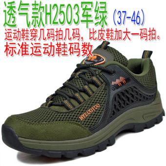 Tergelincir laki-laki sepatu pria luar ruangan sepatu olahraga (Jala sepatu H2503 hijau tentara) (Jala sepatu H2503 hijau tentara)