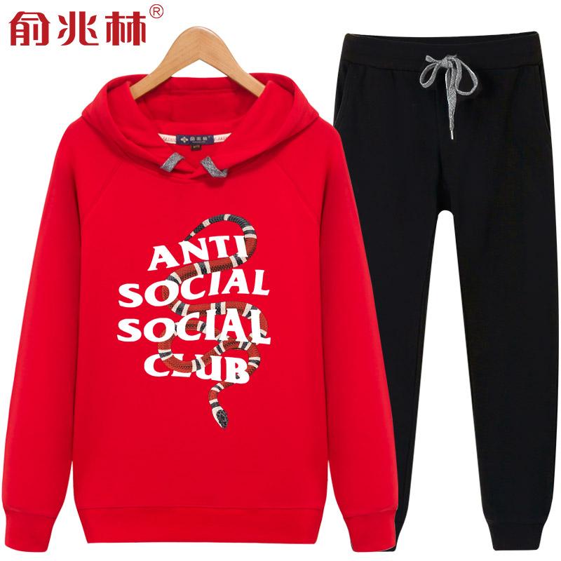 Flash Sale Tide merek di Eropa dan Amerika pullover sweater ular Hoodie (Merah berkerudung (