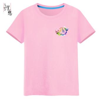 Harga Termurah Tide merek ikan mas musim panas lengan pendek t-shirt (Ikan mas
