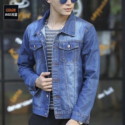 Flash Sale Tren musim gugur longgar jaket mahasiswa mantel (A02 biru muda)