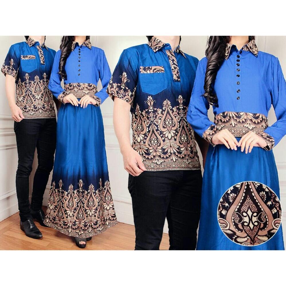 Murah Uc Couple Kebaya Kutu Baru Pria Modern Batik Kalong 098 Baju Keluarga Asli 3in1 Kemeja