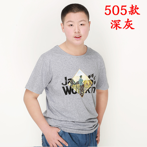 Flash Sale Ukuran Plus anak laki-laki sekolah dasar leher bulat t-shirt t-shirt (Abu-abu gelap) (Abu-abu gelap)