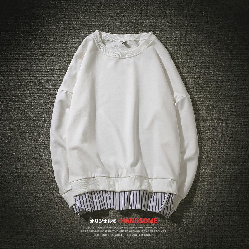 Cheap online Ulzzang jahitan warna solid pria mahasiswa Korea Fashion Style lengan panjang t-shirt pullover sweater (Putih)