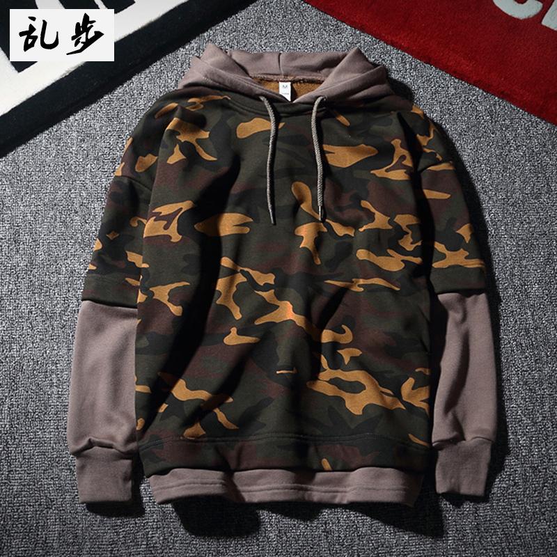 Cheap online Ulzzang palsu dua kamuflase berkerudung pullover sweater (706 berkerudung sweater abu-abu gelap) (706 berkerudung sweater abu-abu gelap)