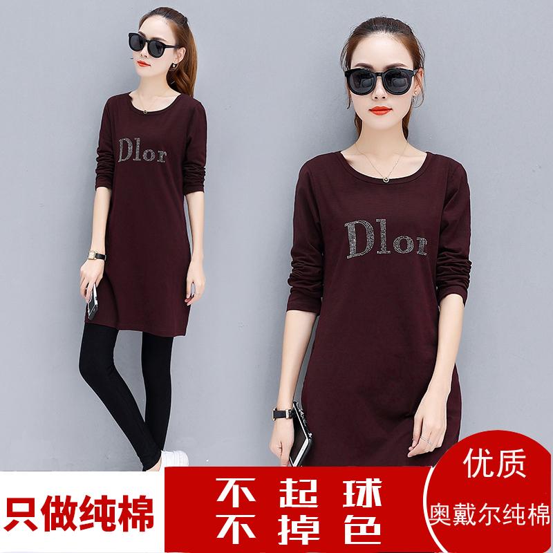 Versi Korea dari kapas perempuan longgar blus t-shirt (Merah marun)