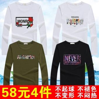 Gambar Versi Korea dari leher bulat longgar Slim Qiuyi t shirt (Putih LOOK + putih