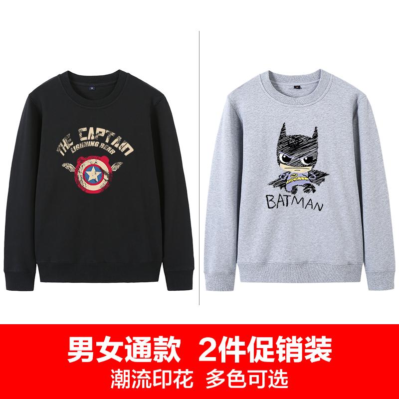 ... Versi Korea dari pria leher bulat lengan panjang cetak pullover kemeja sweater Hitam Captain