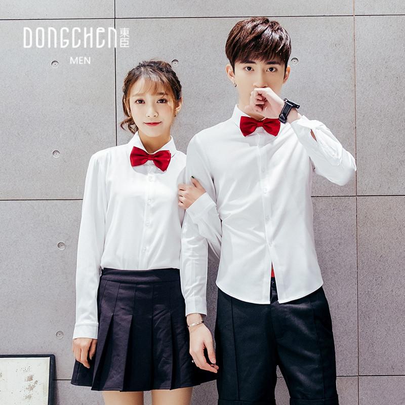 Versi Korea dari pria Slim KTV overall seragam (Hitam)
