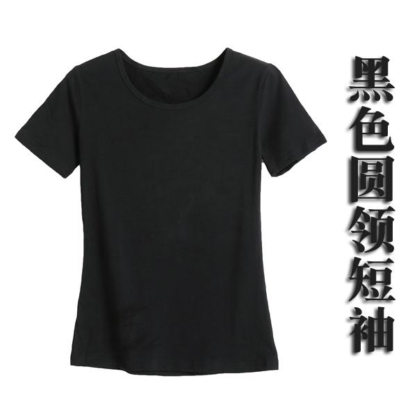... Lengan Pendek Source · Versi Korea dari warna solid perempuan v neck t shirt t shirt