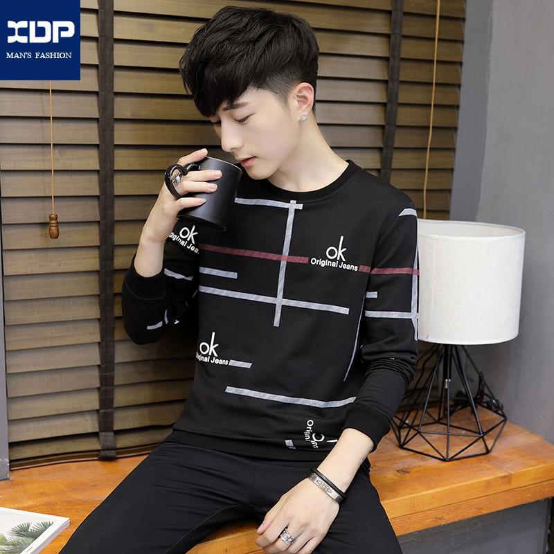 Flash Sale Versi Korea laki-laki Slim siswa bagian tipis leher bulat pullover sweater coat (Hitam)