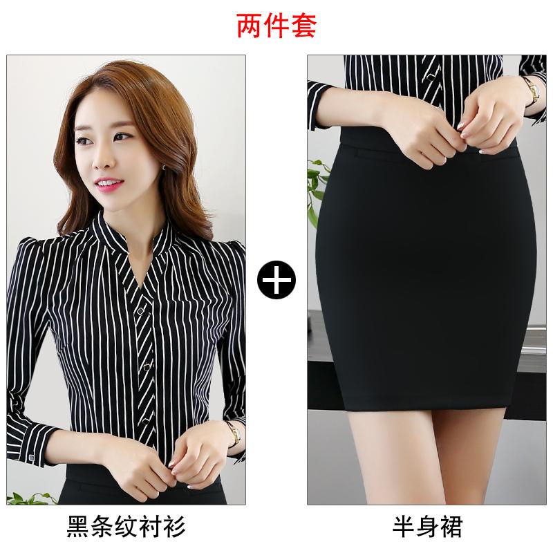 Versi Korea perempuan lengan panjang Slim bottoming kemeja bergaris kemeja ( Hitam kemeja + rok hitam