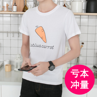Gambar Versi Korea putih leher bulat longgar lengan pendek t shirt (Putih)