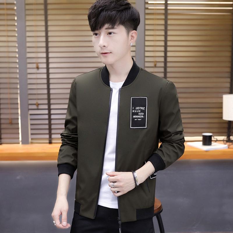 Flash Sale Versi Korea Slim siswa bagian tipis jaket pria jaket (Hijau  tentara) 344821887e