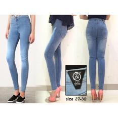 Vrichel Collection Celana Panjang Highwaist Jeans Pinny (Biru Muda)
