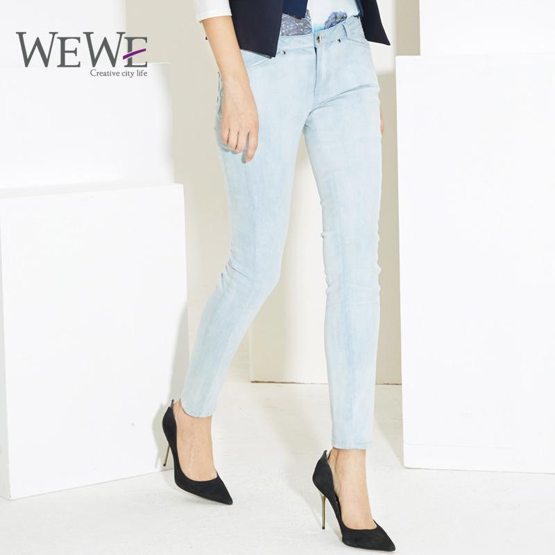 Flash Sale Wewe versi Korea dari musim gugur wanita baru celana denim celana (Biru muda)