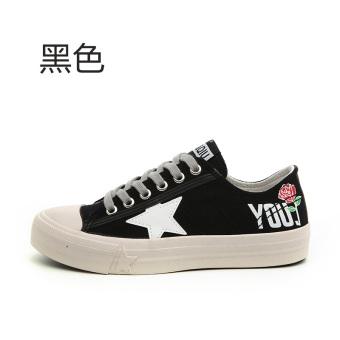 Harga baru Wild female summer New style white shoes universal Hitam Harga Saya .