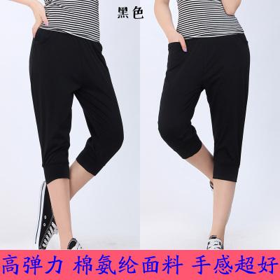 Yoga kasual hip-hop hip-hop celana celana katun celana olahraga (Baru warna