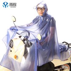 Yucheng Shishang transparan mobil listrik sepeda motor ponco jas hujan (Besar penuh [lu]