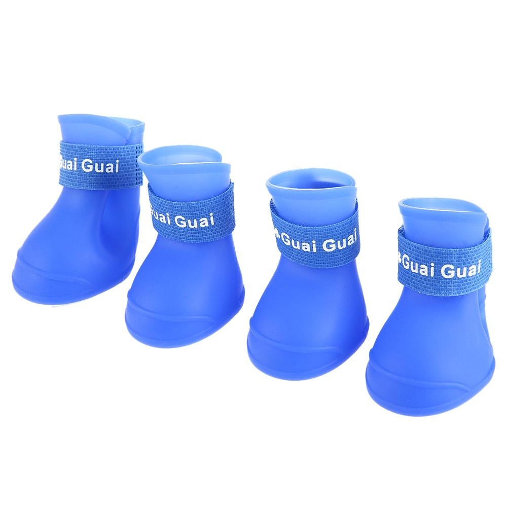 2 Pair Lightweight Pet Foot Shoes Anti-skid Rain Boot Dog Product -intl