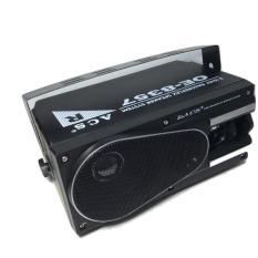 ACS Box Speaker 4 inch 3 Way Model OE8357