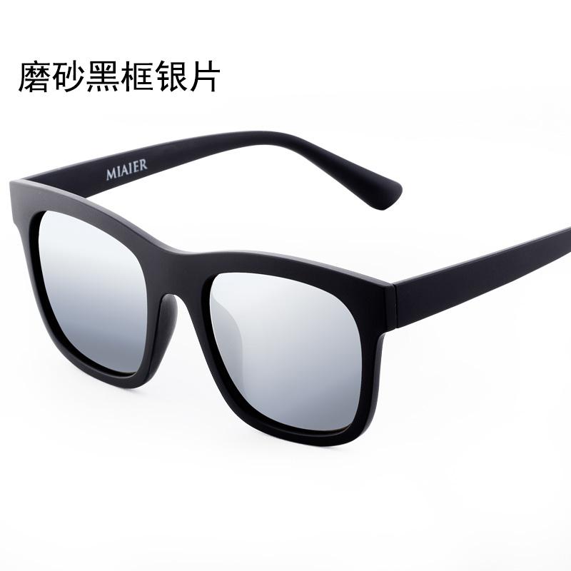 Aier retro M baru mengemudi kaca mata kacamata hitam kacamata terpolarisasi eeed4373d5