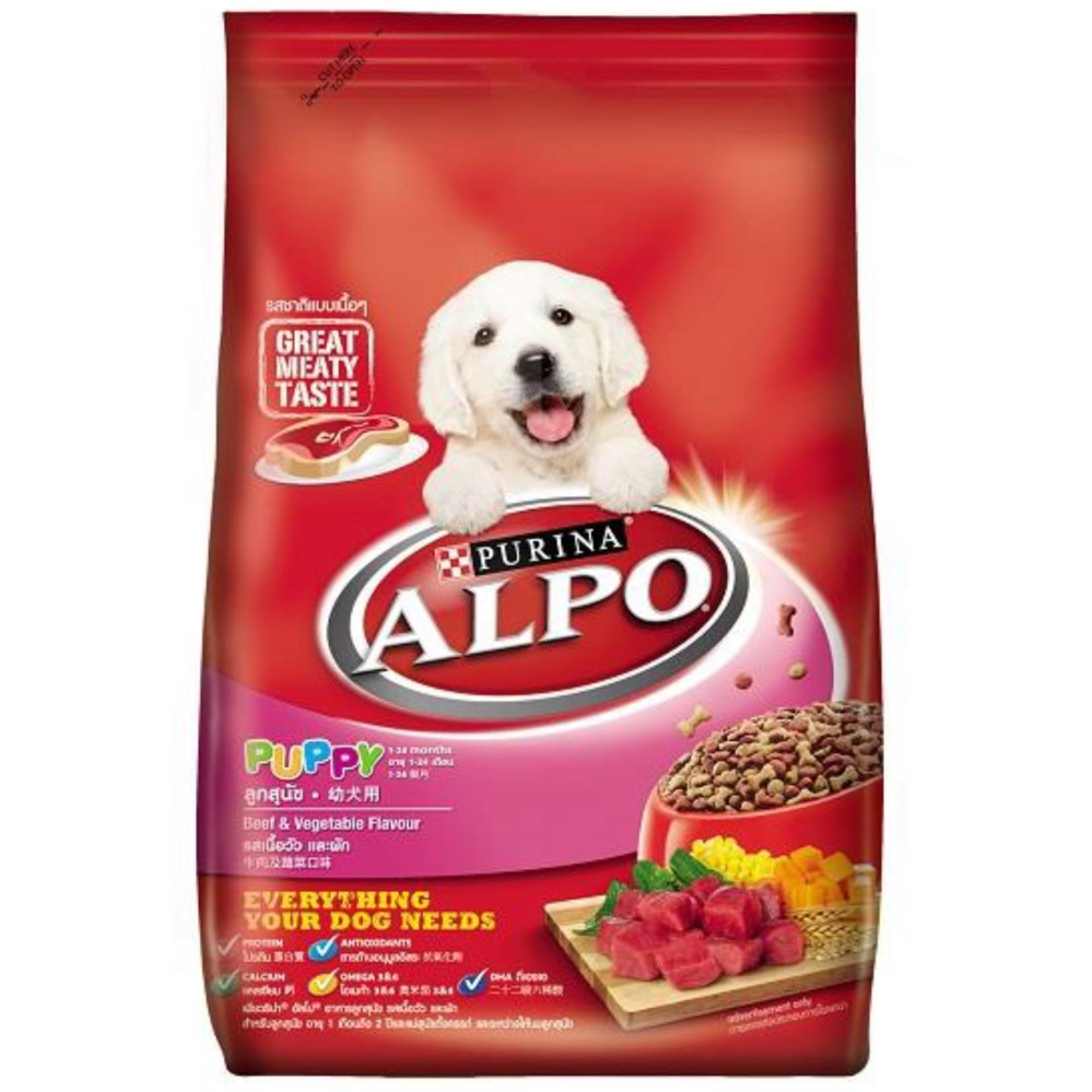 ALPO Puppy Beef and Vegetables 2.6 kg