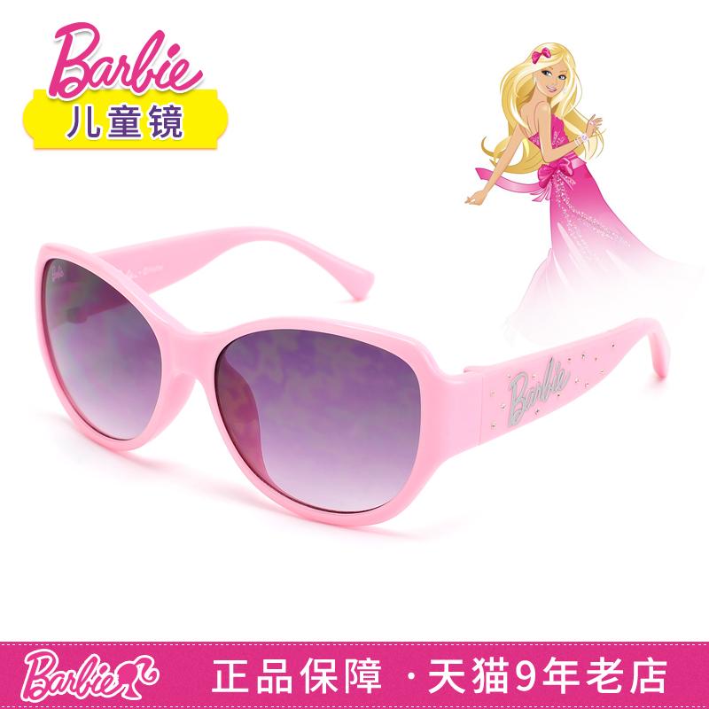 Barbie Barbie gadis kacamata hitam