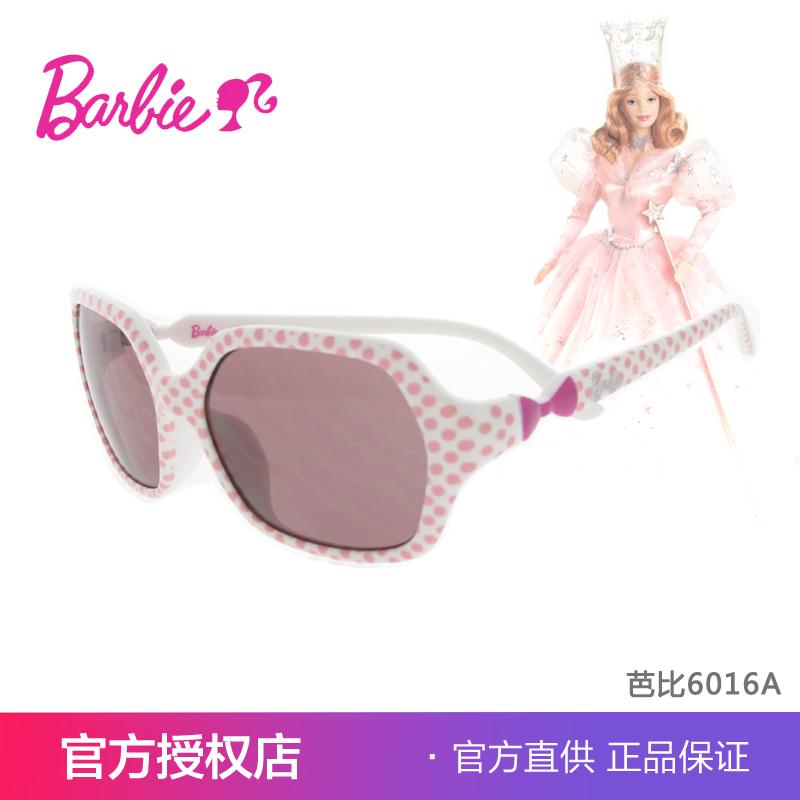Barbie kecil yang lucu dan perempuan UV kacamata hitam kacamata hitam aa2e984985